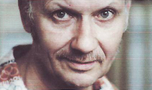 Andrei Chikatilo External Information | RM.